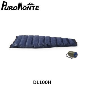 PUROMONTE プロモンテ 半身用シュラフ 100g 国内正規品 DL100H|hikyrm