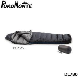 PUROMONTE プロモンテ コンパクトダウンシュラフ DL780(レギュラー丈) 国内正規品 DL780|hikyrm