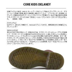 ドクターマーチン キッズ ブーツ 8ホール CORE DM J ローカット 子供用ブーツ 靴 くつ クツ 子ども 8EYE CORE DM J BOOT Dr.Martins DRM15382 国内正規品 hikyrm 02