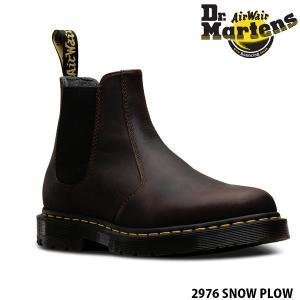 ドクターマーチン メンズ ブーツ サイドゴア ウィンターグリップ 2976 チェルシー サイドゴア ブーツ 防滑 撥水 WINTER GRIP Dr.Martins DRM24042 国内正規品|hikyrm