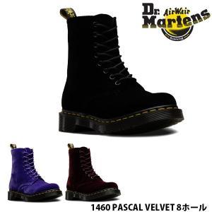ドクターマーチン レディース 8ホール ブーツ 1460 PASCAL VELVET ベルベット エイトホールブーツ リボンシューレース 靴 Dr.Martins DRM24329 国内正規品|hikyrm