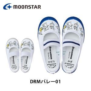 ムーンスター I'm Doraemon キッズ 上靴 上履き ドラえもん DRMバレー01 男の子 女の子 2E 月星 MOONSTAR DRMVOLLEY01|hikyrm
