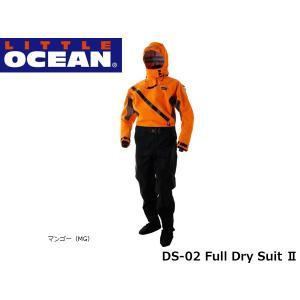 リトルオーシャン LITTLE OCEAN フルドライスーツ II Full Dry Suit II リトルプレゼンツ DS-02 DS02|hikyrm