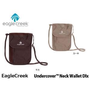 イーグルクリーク ポーチ EagleCreek アンダーカバーネックウォレットDX 11861911 EAG11861911 国内正規品|hikyrm