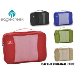 イーグルクリーク バック EagleCreek パックイットキューブ 11862029 10.5L EAG11862029 国内正規品|hikyrm