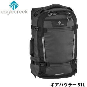 イーグルクリーク EagleCreek リュック ギアハウラー 3WAY バックパック リュックサック 51L 斜めがけ PC収納 旅行 ビジネス 通学 アウトドア EAG11862150|hikyrm