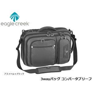 EagleCreek イーグルクリーク 3wayバッグ コンバータブリーフ EAG11862163001000 11862163001000|hikyrm