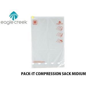 イーグルクリーク EagleCreek ナイロン圧縮袋 パックイットコンプレッションサックM 11862195 EAG11862195 hikyrm