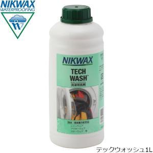 ニクワックス NIKWAX テックウオッシュ1L 洗剤(撥水生地用) 1L ウェア ギア(テント等) 撥水 EBE183|hikyrm
