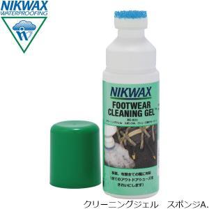 ニクワックス NIKWAX クリーニングジェル スポンジA.洗剤(革全般、合成繊維生地用) 125ml シューズ 靴 撥水 EBE821|hikyrm