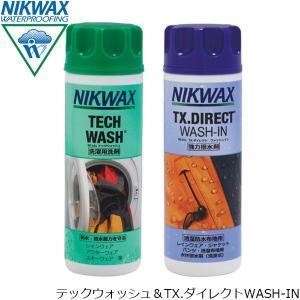ニクワックス NIKWAX ツインパック テックウォッシュ(EBE181) TX.ダイレクトWASH-IN(EBE251) セット 各300ml 洗剤 撥水剤 レインウェア ジャケット EBEP01|hikyrm