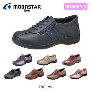 ムーンスター イブ レディース コンフォートシューズ EVE 195 幅広4E シューズ 靴 ワイド設計 ふわピタ中敷き MOONSTAR EVE EVE195|hikyrm
