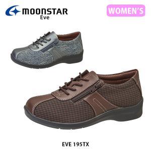 ムーンスター イブ レディース コンフォートシューズ EVE 195TX 幅広4E シューズ 靴 やわらか設計 ワイド設計 MOONSTAR EVE EVE195TX|hikyrm