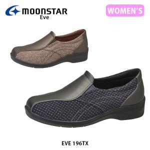 ムーンスターイブ レディース シューズ EVE 196TX ワイド設計 やわらか設計 ふわピタ中敷 軽量設計 防滑 靴 4E MOONSTAR EVE EVE196TX|hikyrm
