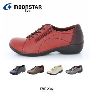 ムーンスター イブ レディース コンフォートシューズ EVE 236 幅広4E シューズ 靴 やわらか設計 ワイド設計 MOONSTAR EVE EVE236 hikyrm