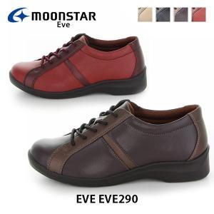 ムーンスター イブ レディース シューズ EVE 290 やわらか設計 ざらピタソール 4E 女性 婦人靴 靴 月星 MOONSTAR EVE EVE290|hikyrm