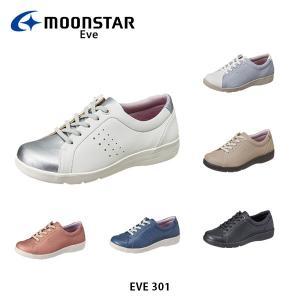 ムーンスターイブ レディース シューズ EVE 301 靴 スニーカー 4E ワイド設計 やわらか設計 軽量設計 MOONSTAR EVE EVE301|hikyrm