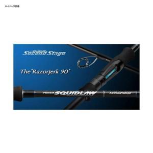 エバーグリーン EVERGREEN ロッド スキッドロウセカンドステージレーザージャーク SSSS-90M EVG4533625061348|hikyrm