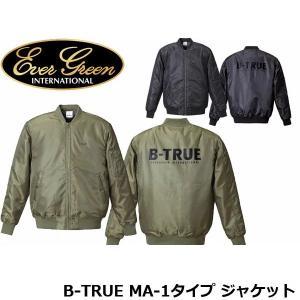 エバーグリーン EVERGREEN B-TRUE MA-1タイプ ジャケット EVGBMA1|hikyrm