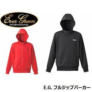 エバーグリーン EVERGREEN E.G. フルジップパーカー EVGFLZP|hikyrm