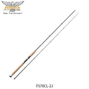 フェンウィック fenwick トローリングロッド 釣り竿 フェンウィックレイクトローリング FS70CL-2J ダウンリガー トラウト 14501030730 FEN4549769047711|hikyrm