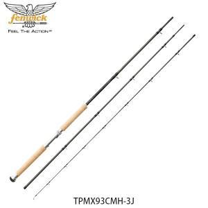 フェンウィック fenwick ロッド 釣り竿 TPMX93CMH-3J ウルトラゼニスN+ トラウト フィッシング 17000330936 FEN4930843937798|hikyrm
