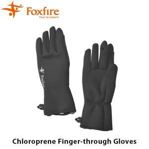 フォックスファイヤー Foxfire クロロプレンフィンガースルーグラブ 手袋 グローブ 釣り フィッシング 釣用手袋 カメラ 撮影 防寒 FOX5020806 国内正規品|hikyrm