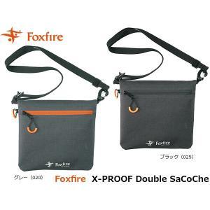 フォックスファイヤー Foxfire X-PROOF ダブルサコッシュ X-PROOF Double SaCoChe 5021832 FOX5021832 hikyrm