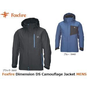 フォックスファイヤー Foxfire メンズ ジャケット ディメンションDSジャケット Dimension DS Jacket 5113687 FOX5113687|hikyrm