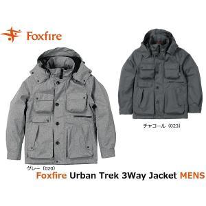 フォックスファイヤー Foxfire メンズ ダウン アーバンT3WAYジャケット Urban Trek 3Way Jacket 5113734 FOX5113734|hikyrm