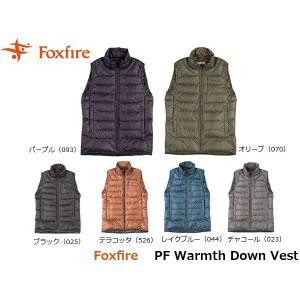 フォックスファイヤー Foxfire メンズ PFウォームスダウンベスト ダウンベスト ハイキング 登山 ファッション トレッキング キャンプ FOX5113740 国内正規品|hikyrm