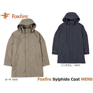 フォックスファイヤー Foxfire メンズ ジャケット シルフィードコート Sylphide Coat 5113753 FOX5113753|hikyrm