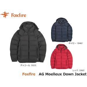 フォックスファイヤー Foxfire メンズ AGモワルーダウンジャケット 中綿 羽毛 防寒 アウター 登山 トレッキング 山登り 冬物 FOX5113868 国内正規品|hikyrm