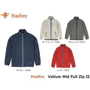 フォックスファイヤー Foxfire メンズ ヴァルムミッドフルジップII フリース アウター 長袖 登山 アウトドア キャンプ フェス FOX5113869 国内正規品|hikyrm