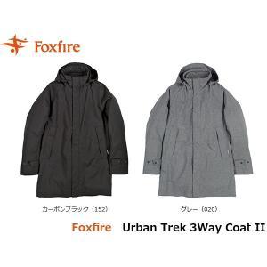 フォックスファイヤー Foxfire メンズ アーバントレック3ウェイコートII アウター コート ライナーベスト ダウン 羽毛 ハイキング 登山 FOX5113872 国内正規品|hikyrm