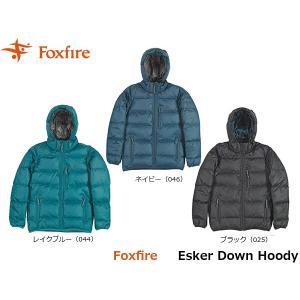 フォックスファイヤー Foxfire メンズ エスカーダウンフーディ ダウンジャケット ダウン 羽毛 防寒 アウトドアウェア 登山 冬物 男性用 FOX5113874 国内正規品|hikyrm