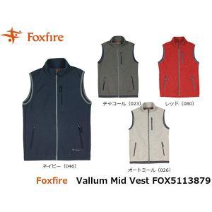 フォックスファイヤー Foxfire メンズ ヴァルムミッドベスト フリース ミッドレイヤー ミドルレイヤー 登山 クライミング トレッキング FOX5113879 国内正規品|hikyrm