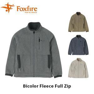 フォックスファイヤー Foxfire メンズ Bicolor Fleece Full Zip バイカラーフリースフルジップ アウター ジャケット フリース 透湿防風 FOX5113902|hikyrm