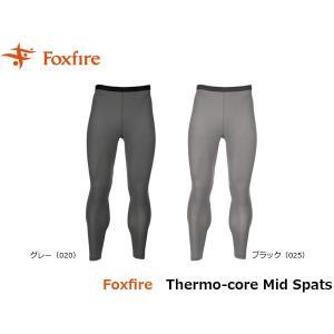 フォックスファイヤー Foxfire メンズ サーモコアミッドスパッツ タイツ レギンス ハイキング インナー 登山 保温 防寒 Thermo-core Mid Spats FOX5114738|hikyrm