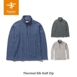 Foxfire フォックスファイヤー 長袖 セーター メンズ Thermal Elk Half Zip サーマルエルクハーフZIP 5115657 FOX5115657|hikyrm