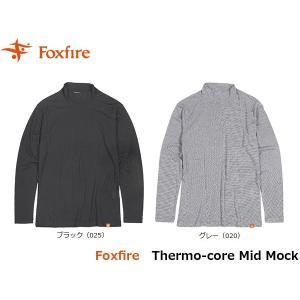 フォックスファイヤー Foxfire メンズ サーモコアミッドモック ハイネック インナー 登山 トレッキング アウトドア キャンプ FOX5115854 国内正規品|hikyrm