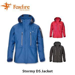 Foxfire フォックスファイヤー ジャケット メンズ Stormy DS Jacket  ストーミーDSジャケット 5213616 FOX5213616|hikyrm