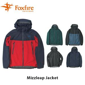 フォックスファイヤー Foxfire メンズ ミズリープ ジャケット Mizzleap Jacket アウター ゴアテックス GORE-TEX 防水 ハイキング 登山 FOX5213861|hikyrm