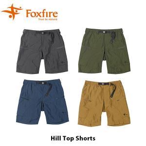 フォックスファイヤー Foxfire メンズ ヒルトップショーツ パンツ ハーフパンツ ハイキング 登山 ファッション アウトドア キャンプ FOX5214963 国内正規品|hikyrm