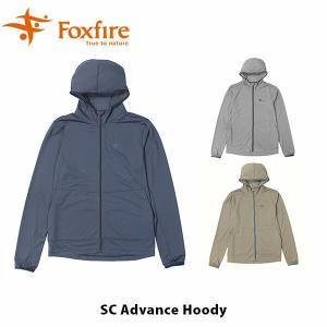 フォックスファイヤー Foxfire メンズ SCアドバンスフーディ パーカー 長袖 ハイキング 登山 ファッション アウトドア キャンプ フェス FOX5215971 国内正規品|hikyrm