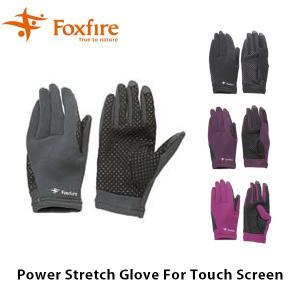 Foxfire フォックスファイヤー グローブ ユニセックス Power Stretch Glove For Touch Screen パワーストレッチグラブFTS 5420695 FOX5420695|hikyrm