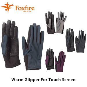 フォックスファイヤー Foxfire ユニセックス ウォームグリッパーFTS グローブ 手袋 登山 ハイキング アウトドア Warm Glipper For Touch SCreen FOX5420721|hikyrm