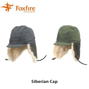 Foxfire フォックスファイヤー グローブ ユニセックス GORE-TEX Siberian Cap GORE-TEXサイベリアキャップ 5422401 FOX5422401|hikyrm