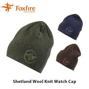 フォックスファイヤー Foxfire ユニセックス シェットランドWニットキャップ 帽子 ニット帽 登山 山登り アウトドア Shetland Wool Knit Watch Cap FOX5422783|hikyrm