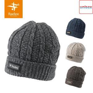 フォックスファイヤー Foxfire メンズ レディース ケーブルニット帽 帽子 アウトドア キャンプ クラシックウールニットキャップ  FOX5422885|hikyrm